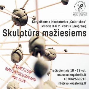 Nauja programa_Skulptūra mažiesiems